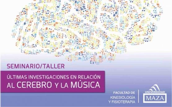 Últimas investigaciones en relación al cerebro y la música