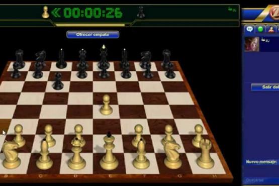 La DGE dictará cursos rápidos de ajedrez on-line